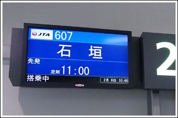 JTA607便