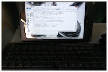 タブレットPCで仕事。
