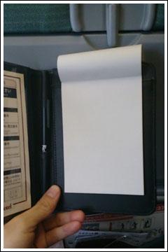 ホテルから拝借してきたメモ帳