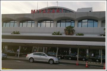 最初で最後の宮崎空港の外