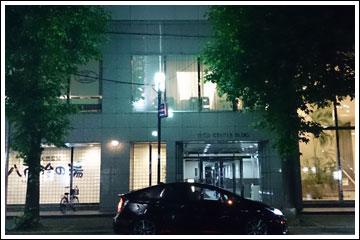 福岡(博多)のホテル、八百治博多ホテル