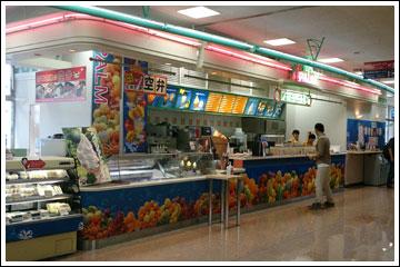 宮崎空港「パーム」